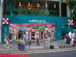 HK_QRC_Watsons_Your_Personal_Store